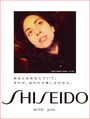 Shiseido selfie 037