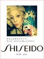 Shiseido selfie 024