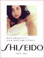 Shiseido selfie 019