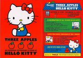 Three Apples Hello Kitty 35th Anniversary Celebration flyer