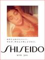 Shiseido selfie 012