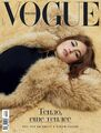 Vogue Russia October 2020 Cover