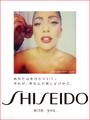 Shiseido selfie 034