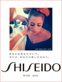 Shiseido selfie 043
