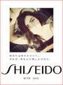 Shiseido selfie 010