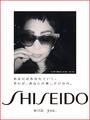 Shiseido selfie 048