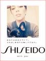 Shiseido selfie 017