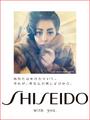 Shiseido selfie 038
