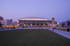 UCF Arena.png