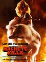 Machete Kills France La Chameleón Poster