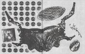Chromatica Trifold LP fanzine 002