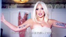 Lady Gaga for SHISEIDO - Commercial (1)