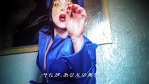 Lady Gaga for SHISEIDO - Commercial 00 (2)