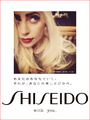 Shiseido selfie 002