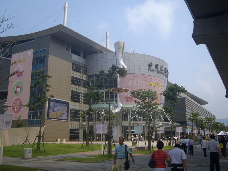 Taipei World Trade Center Nangang Exhibition Hall