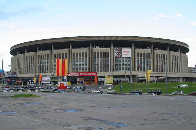 Olimpiyskiy