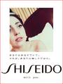 Shiseido selfie 036
