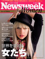 Newsweek For Women Magazine Japan (March, 2011)