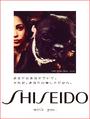 Shiseido selfie 018