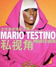 Mario Testino Private View Exhibition.jpg