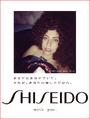 Shiseido selfie 020
