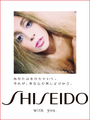 Shiseido selfie 011