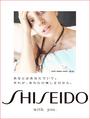 Shiseido selfie 029
