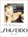 Shiseido selfie 009