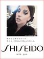 Shiseido selfie 049
