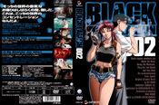 Black Lagoon DVD Covers 002.jpg