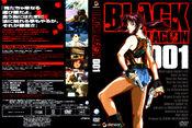 Black Lagoon DVD Covers 001.jpg