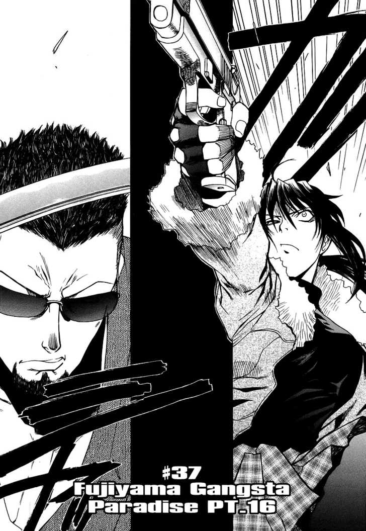 Fujiyama Gangsta Paradise Part 16
