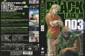 Black Lagoon DVD Covers 003.jpg