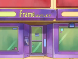 IFrame Outlet