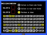 MSX ROMs