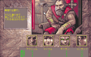 479441-lands-of-lore-the-throne-of-chaos-pc-98-screenshot-the-character