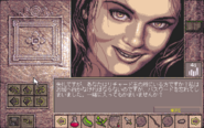 479443-lands-of-lore-the-throne-of-chaos-pc-98-screenshot-scotia