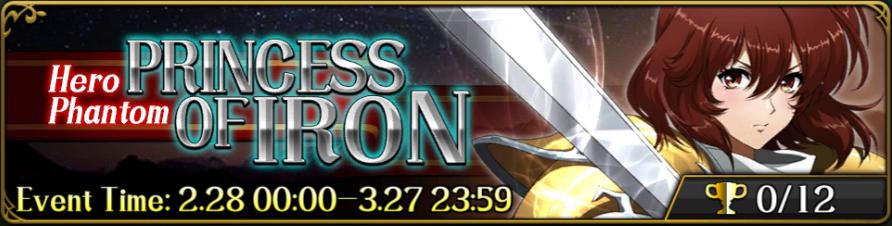 Princess of Iron Phantom Battle - Win Freya Memory Shards to Summon or Empower her!