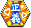 Gift Kazuma.png