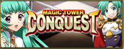 Magic tower small.png