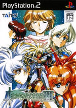 Cover ps2 langrisser iii.jpg