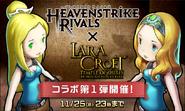 Heavenstrike Rivals 5