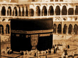Du'aa' (Supplication) and Its Benefits