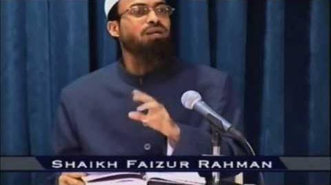 Tafsir Surah Quraysh - تفسير سورة قريش