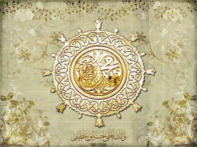 Prophet muhammad pbuh.jpg