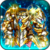 Royal Armor.png
