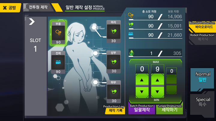Screenshot 2020-02-22-02-41-01 2.png