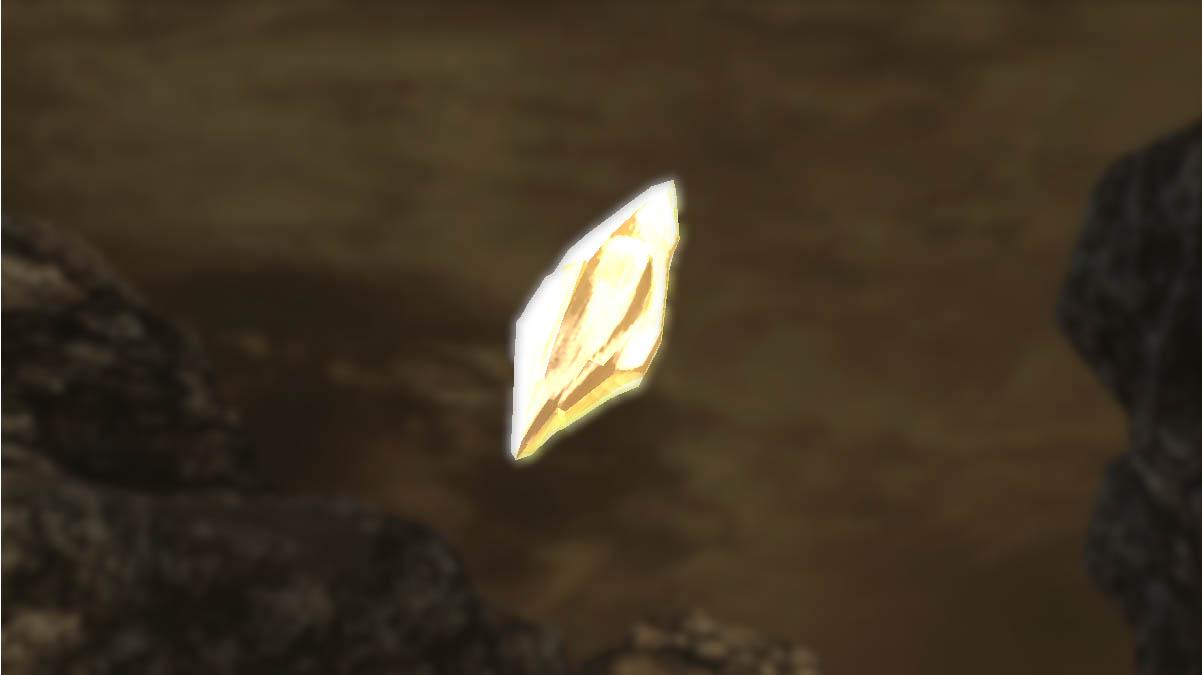 Unnamed Remnant (Talisman)