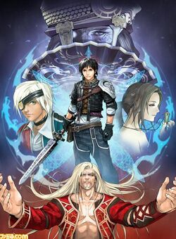 The last remnant 58.jpg