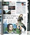 Irina magazine